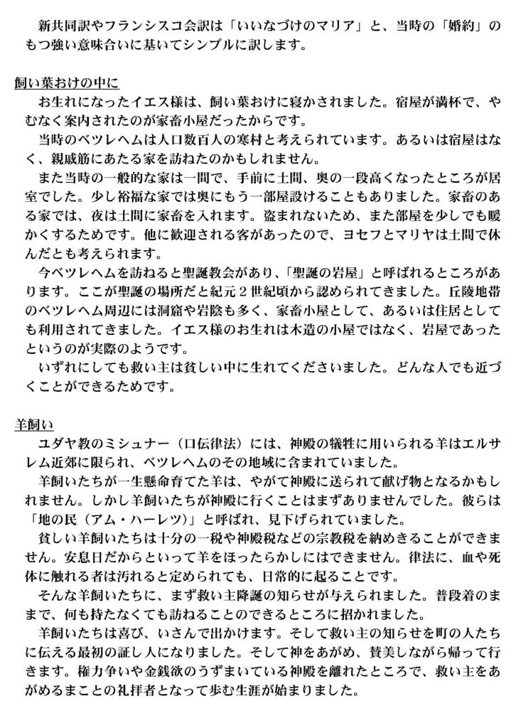 f:id:hyouzento:20171221211405j:plain
