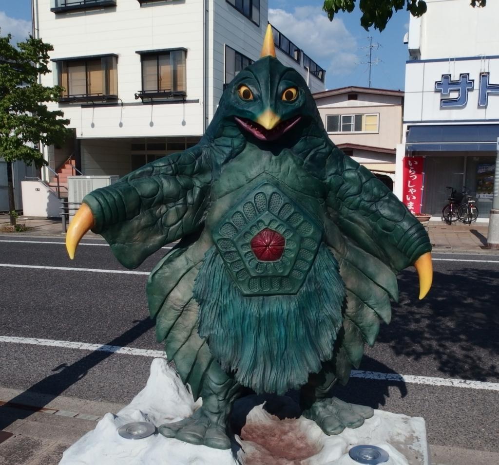 f:id:hyouzento:20180608000417j:plain