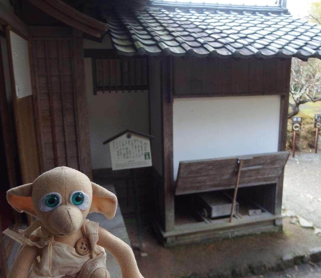 f:id:hyouzento:20181227182732j:plain