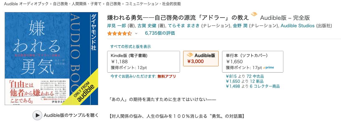 f:id:hyper-pigeon:20210713073222p:plain
