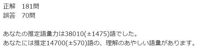 f:id:hyper-robo:20180522002222j:plain
