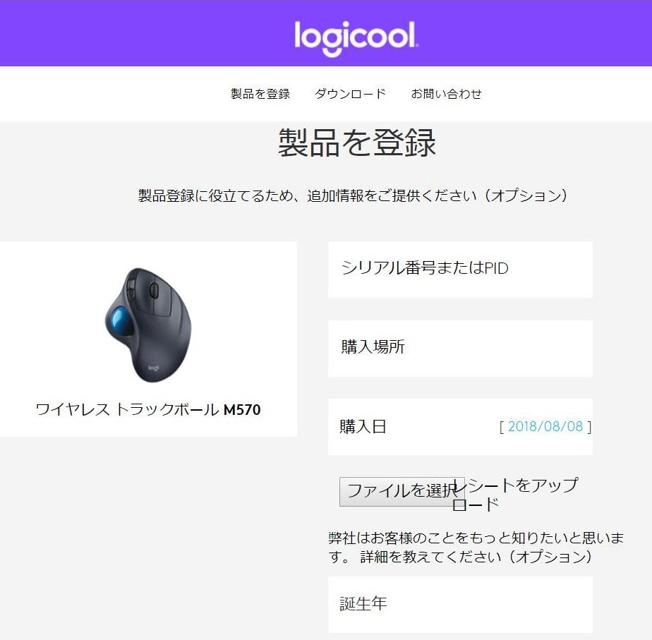 f:id:hyper-robo:20180808091706j:plain
