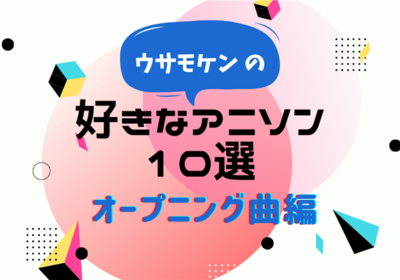 f:id:hyper_usagi:20201012141135p:plain