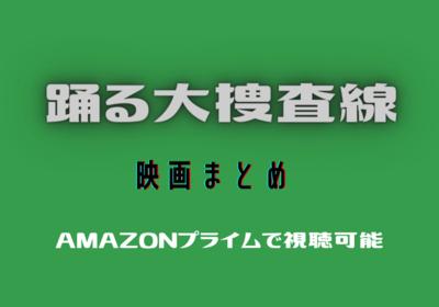f:id:hyper_usagi:20201117170423p:plain
