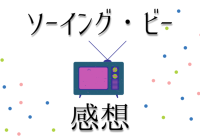 f:id:hyper_usagi:20201124184326p:plain