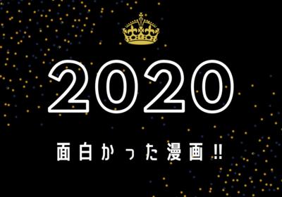 f:id:hyper_usagi:20201201141639p:plain