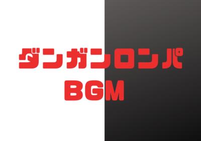f:id:hyper_usagi:20201201160205p:plain