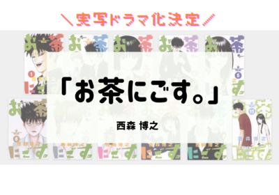 f:id:hyper_usagi:20210105211329p:plain