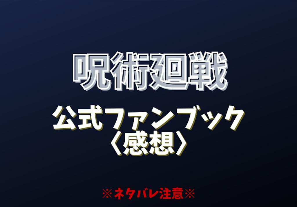 f:id:hyper_usagi:20210308172026p:image