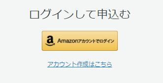 f:id:hyper_usagi:20210530232916p:plain