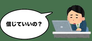 f:id:hyrasan:20170801184935p:plain