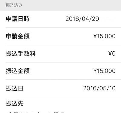 f:id:hysori:20160624221641j:plain