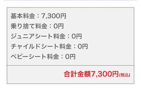 f:id:hysori:20161120020730j:plain