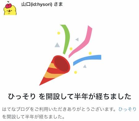 f:id:hysori:20161125221053j:plain