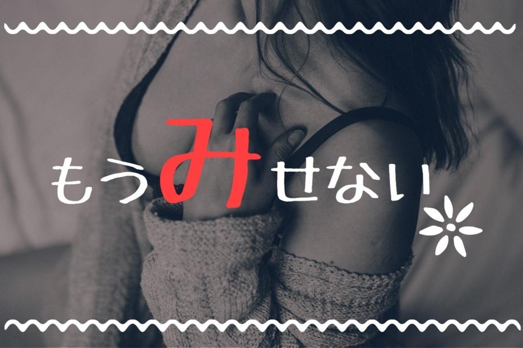 f:id:hysori:20171219124942j:plain