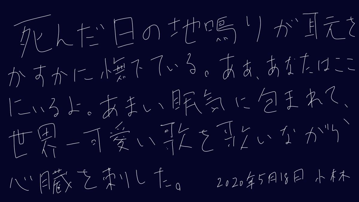 f:id:hytk_b:20200518233411p:plain