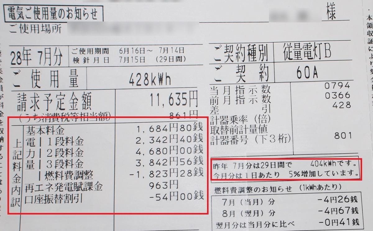 f:id:hyuganatsusan:20200703115516j:plain