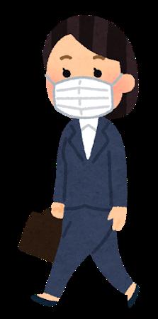 f:id:hyuganatsusan:20200723180154p:plain