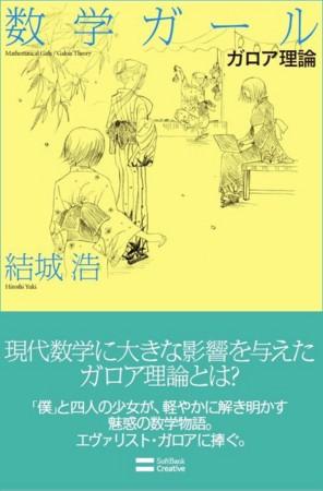 f:id:hyuki:20120425123116:image