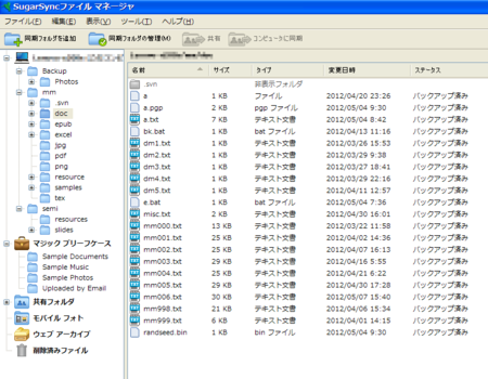 f:id:hyuki:20120507215233p:image