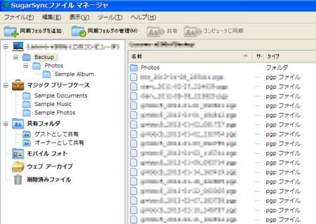 f:id:hyuki:20120507215234p:image