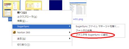 f:id:hyuki:20120507215235p:image