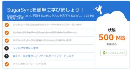f:id:hyuki:20120507215237p:image