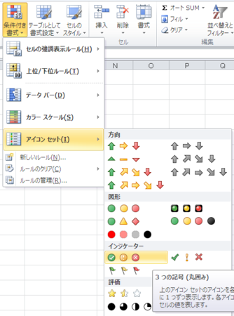 f:id:hyuki:20120815144002p:image