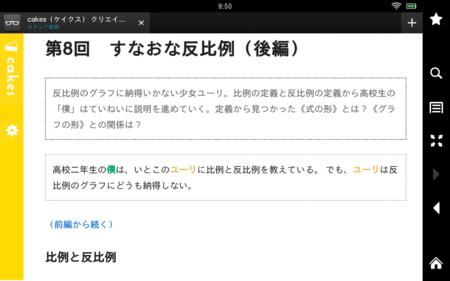 f:id:hyuki:20121220095916p:image