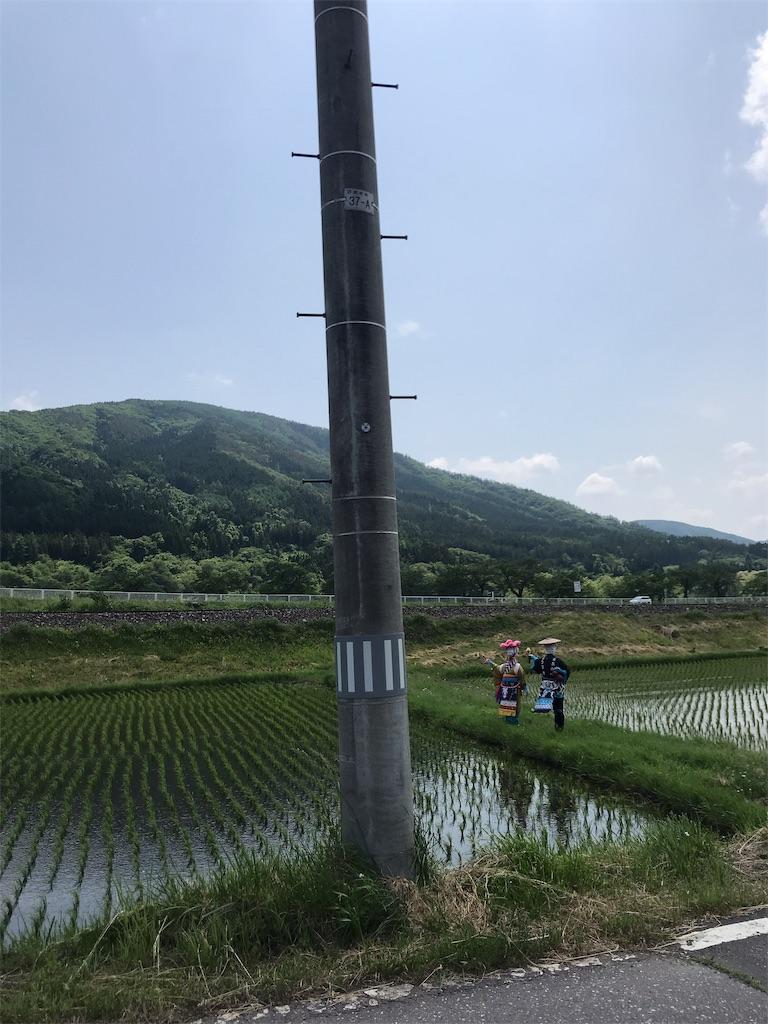 f:id:hyukitan:20190605141918j:image
