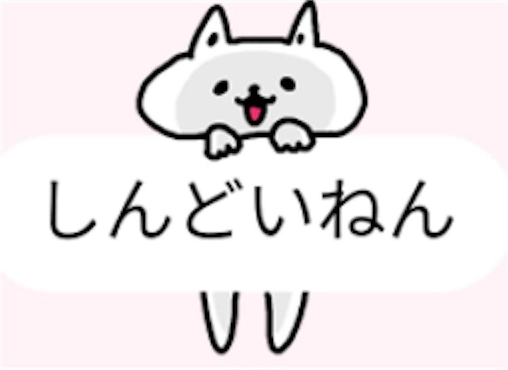 f:id:hyukitan:20190708202638j:image
