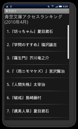 f:id:hyukix:20100514072403p:image:left