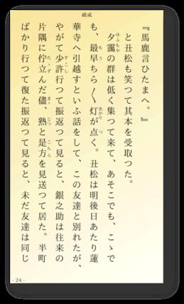 f:id:hyukix:20100514072404p:image:left