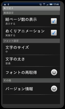 f:id:hyukix:20100613181736p:image:left
