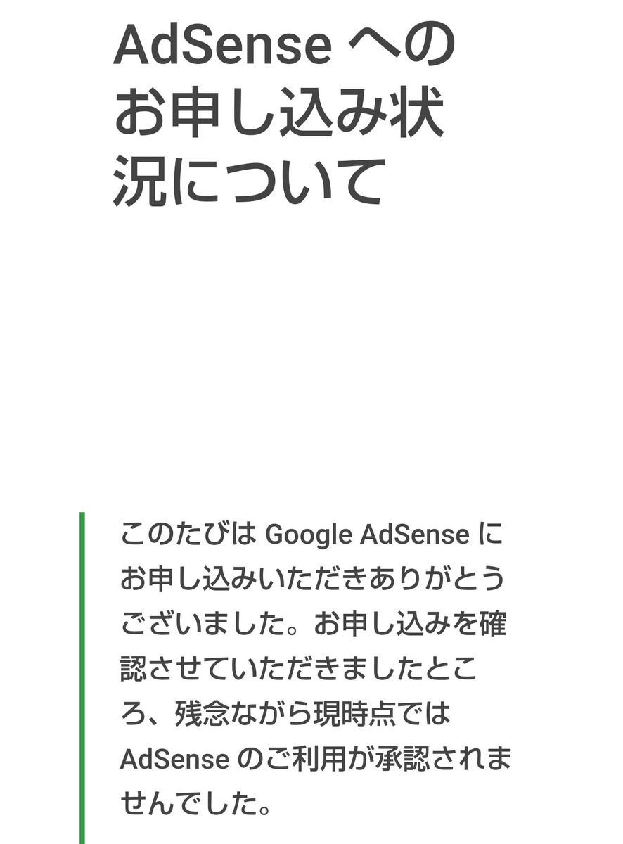 f:id:hyumama:20191202222349j:plain