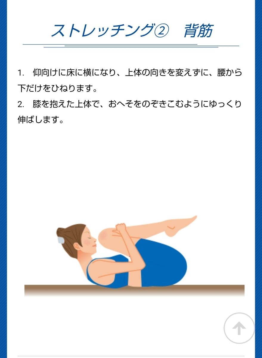 f:id:hyumama:20200804174011j:plain