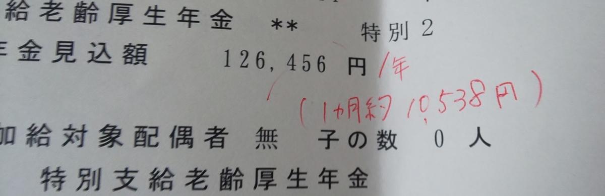 f:id:hyumama:20210414171813j:plain