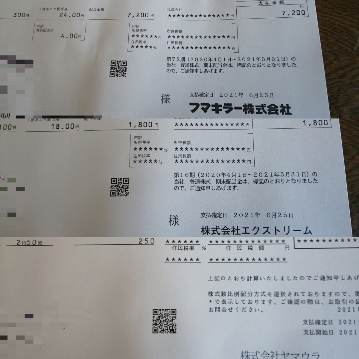 f:id:hyumama:20210703153703j:plain