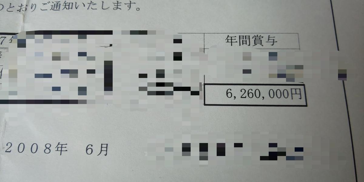 f:id:hyumama:20210717100701j:plain