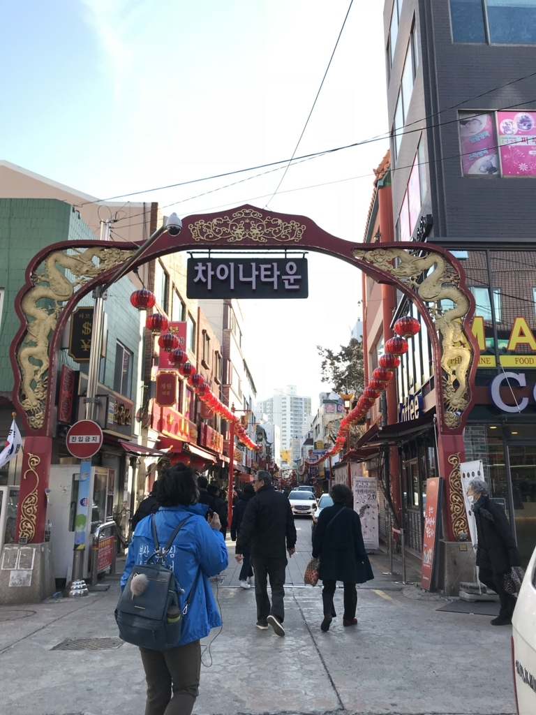 f:id:hyun_nako:20180319021912j:plain