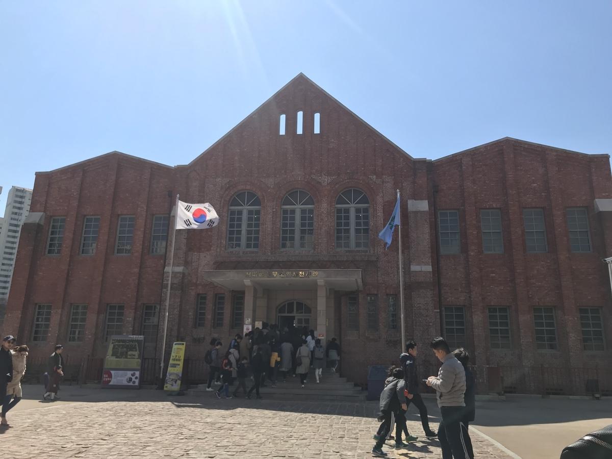 f:id:hyun_nako:20190325144857j:plain