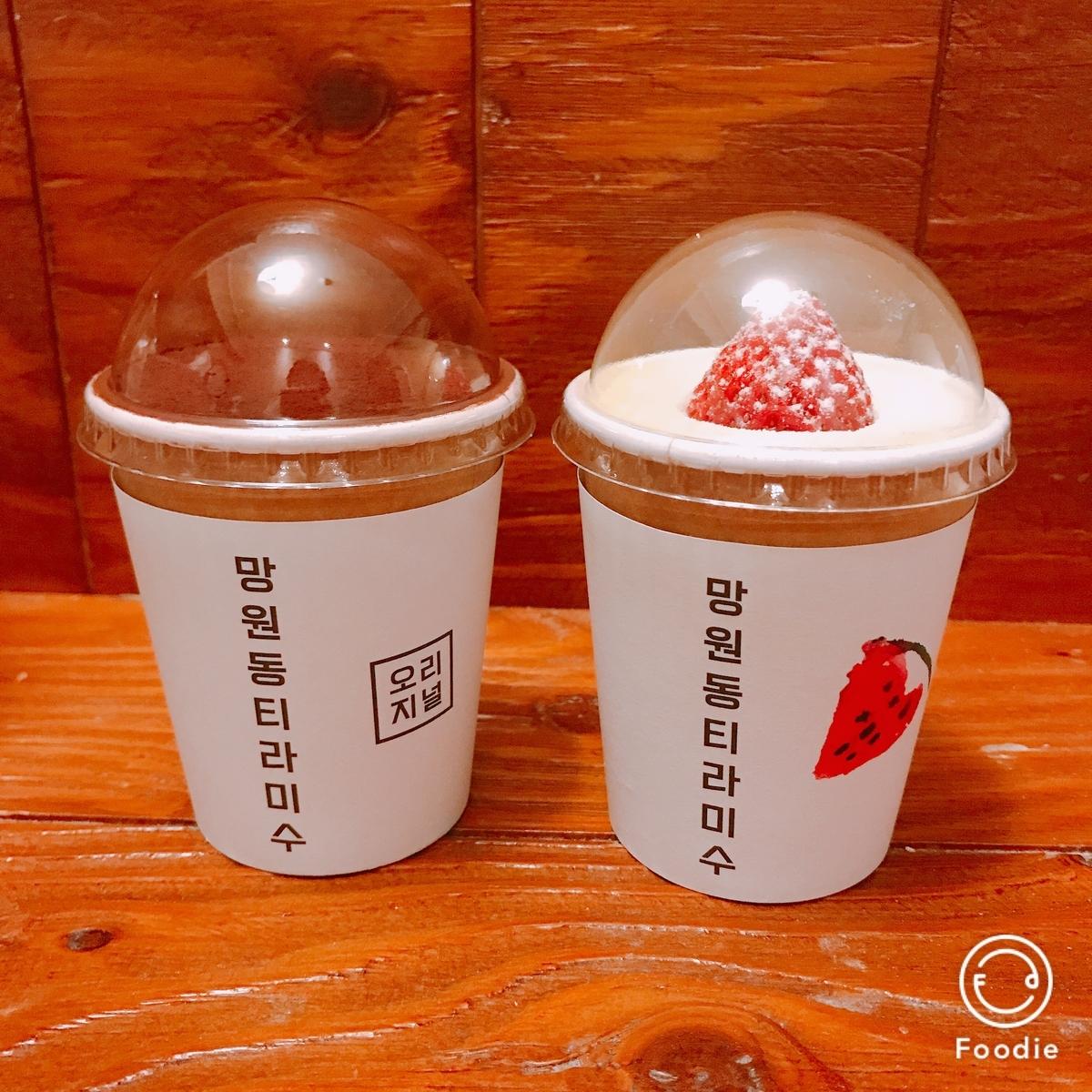 f:id:hyun_nako:20190330013005j:plain