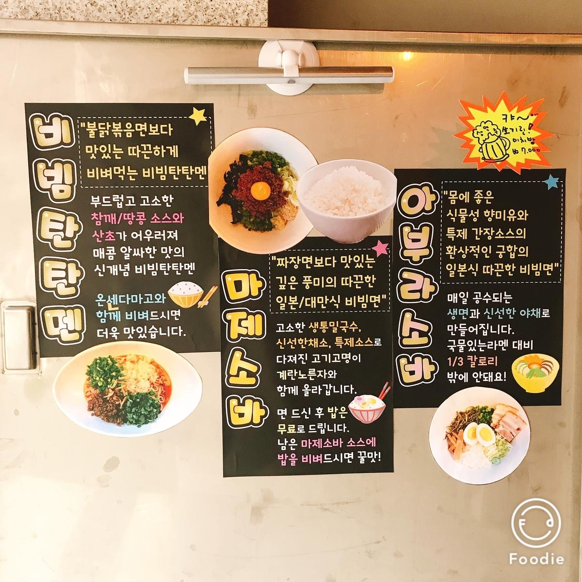 f:id:hyun_nako:20190330013713j:plain