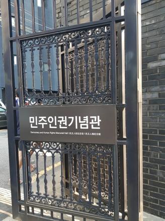 f:id:hyun_nako:20191011232914p:plain