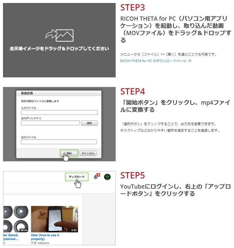 f:id:hyzuki:20170912133413j:plain