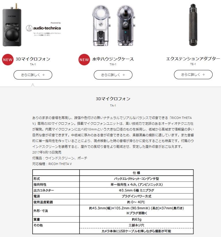 f:id:hyzuki:20170912141649j:plain