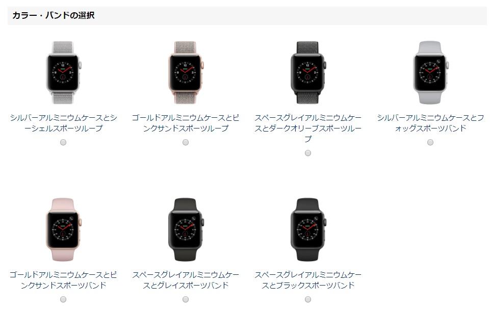 f:id:hyzuki:20170921125830j:plain