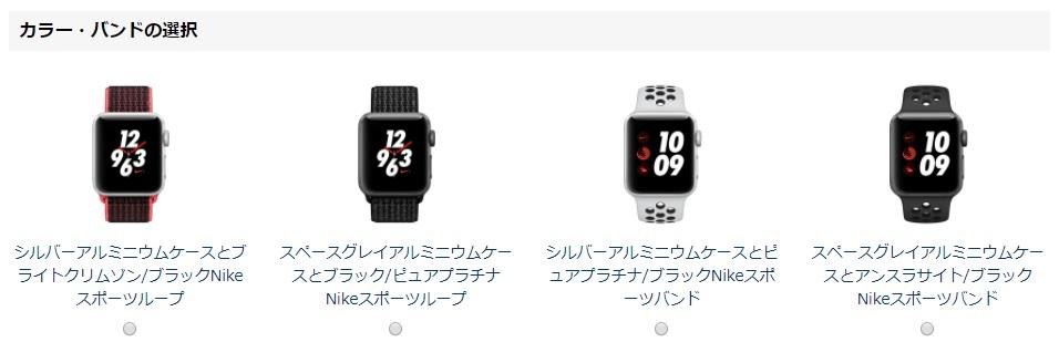 f:id:hyzuki:20170921135853j:plain