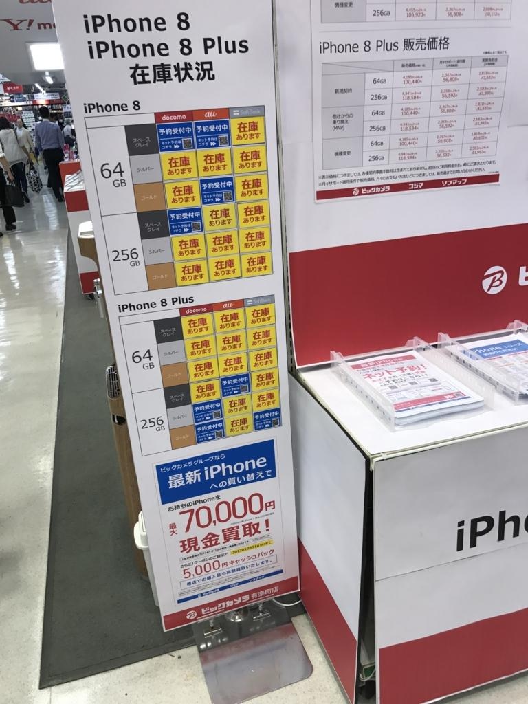 f:id:hyzuki:20170926122240j:plain