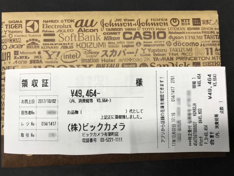 f:id:hyzuki:20171003132857j:plain